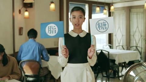 """黒島結菜、新CMで""""ウェイトレス姿"""" 玉山鉄二とユーモラスな掛け合いを披露"""