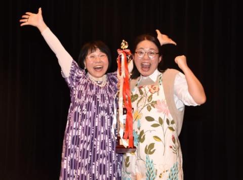 『ワタナベお笑いNo.1決定戦』はなしょーが優勝 初タイトルに号泣