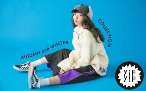 声優・歌手として活躍中の小林愛香さんがプロデュースするブランド『yip yip(イップイップ)』が期間限定でMAGASEEKに登場! 【アニメニュース】