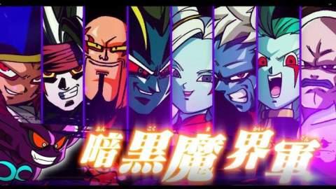 『ドラゴンボール レジェンズ』にDBGTの一星龍、ベジータベビー参戦!SDBHの情報もチェック!! 【アニメニュース】