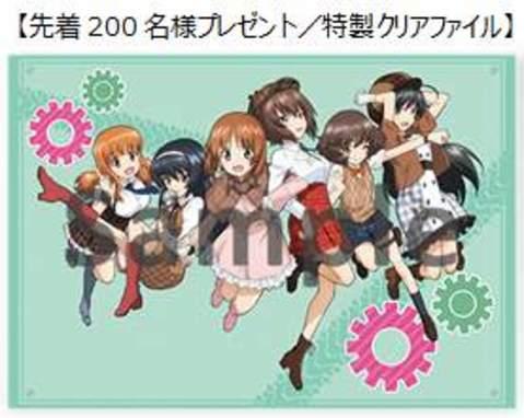 アニメの舞台となった地域の特産品をコレクトする「ご当地アニメショッピング」、ガールズ&パンツァーラベルの日本酒など新たにラインナップ! 【アニメニュース】
