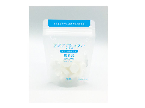 微炭酸発泡のお風呂でスッキリ!無添加入浴料「アクアナチュラル」