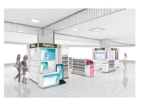「ファンケル 天満屋福山ポートプラザ店」が3/7リニューアルオープン!