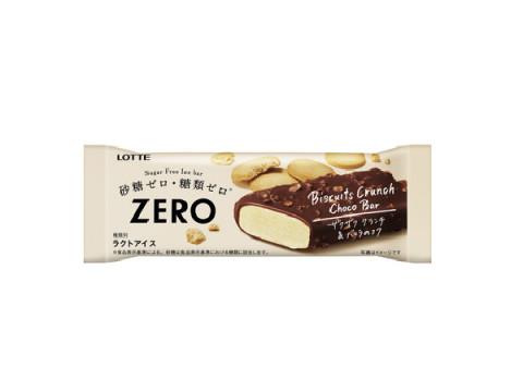 砂糖ゼロ・糖類ゼロで素敵な間食時間を!ロッテ「ゼロ」の新アイス&ケーキ