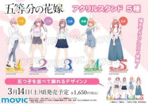 「五等分の花嫁 Spring Fair」販売グッズをさらに公開!6月「トレーディング Ani-Art 缶バッジ vol.2」発売!! 【アニメニュース】