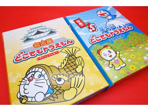 名古屋・富士山土産に!ドラえもんのプリントクッキー&キラキラ缶が新登場