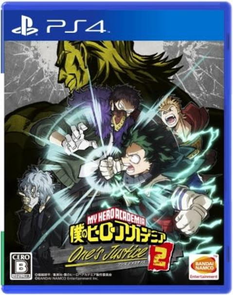 PlayStation®4/ Nintendo Switch™/Xbox One(DL版)「僕のヒーローアカデミア One's Justice2」本日発売のお知らせ 【アニメニュース】