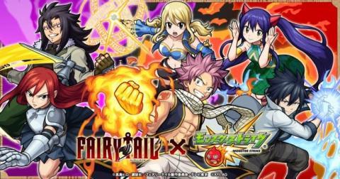 TVアニメ「FAIRY TAIL」×「モンスターストライク」コラボを3月16日(月)より開催 【アニメニュース】