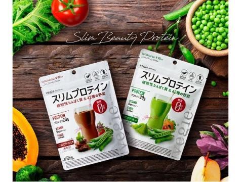 糖質ゼロ!カラダにやさしい植物由来原料&無添加のプロテインが新登場