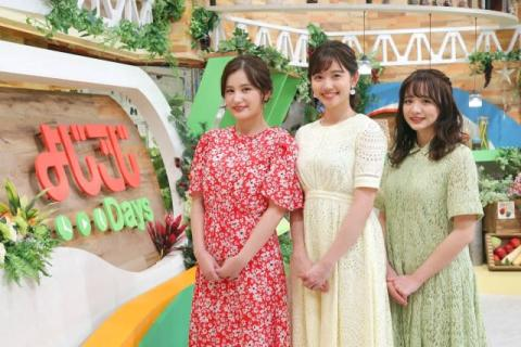『よじごじDays』松丸友紀アナから2019年入社の3人にバトンタッチ