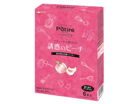 校正済《3月23日(月)販売開始》パティシエ監修のアイスに新味が登場!桃の華やかな味わいを楽しんで
