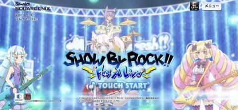 『SHOW BY ROCK!! Fes A Live』(ショバフェス)は尊くも楽しい神ゲーだぞ!【レビュー】