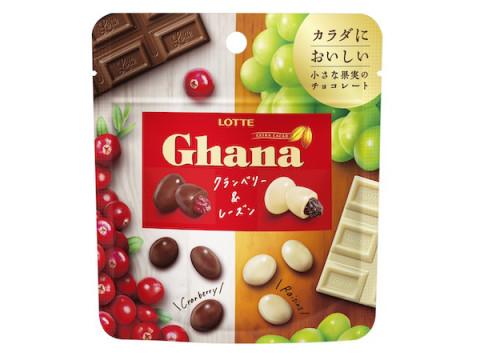 カラダにおいしい&素材がおいしい!「ロッテ」のチョコに新商品が仲間入り