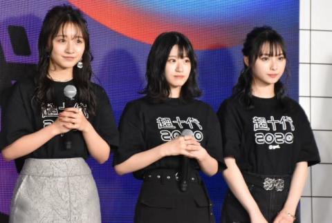 NMB48山本&上西&梅山、『LINE告白アリか、ナシか』トーク みちょぱは男友だちの前でも生着替え