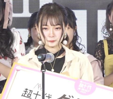 『Ms.超十代オーディション2020』GPに18歳の茨城県出身・夢咲ももなさん ダブル受賞で目に涙浮かべ「うれしい」