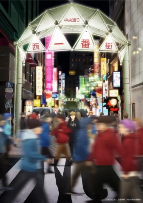 アニメ『IWGP』7月放送開始 出演は熊谷健太郎&内山昂輝&土田玲央