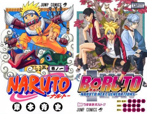 """漫画『NARUTO』&『BORUTO』一部無料公開 新学期応援で""""カカシ外伝""""も"""
