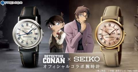 『名探偵コナン』とセイコーがコラボ! コナンと沖矢、シャーロキアンの二人をイメージした2モデルが登場 【アニメニュース】
