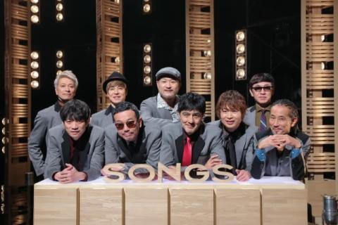スカパラ、4・11『SONGS』登場 小泉今日子が魅力紹介 奥田民生とのコラボも