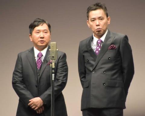 爆笑問題、志村けんさんを追悼「全てのことを感謝します」
