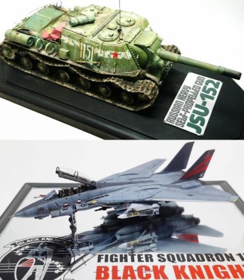 """古き良き名機、 """"最強""""「ソ連軍戦車」と""""最高の航空機""""「トムキャット」がモデラーに与えた影響力"""