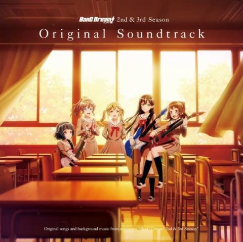 「アニメ『BanG Dream! 2nd&3rd Season』オリジナル・サウンドトラック」本日発売! 【アニメニュース】
