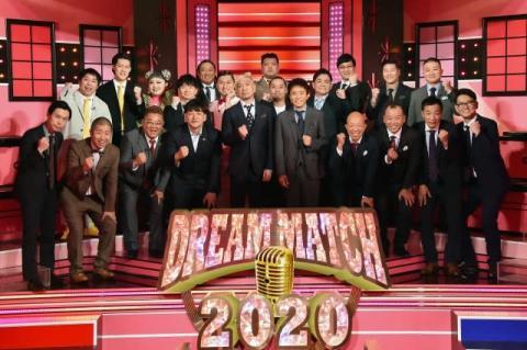 TBS『ドリームマッチ』6年ぶり復活 人気芸人の多彩ネタに反響続々