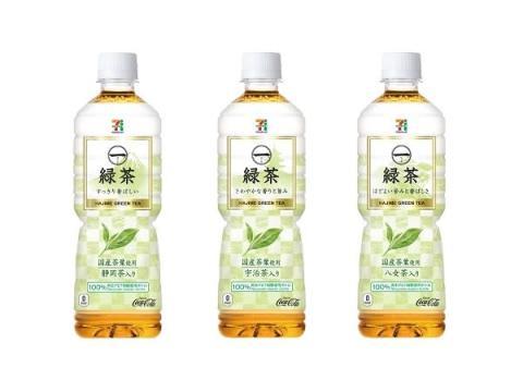 セブンプレミアム「はじめ緑茶」3品が新たに完全循環型PETボトルを採用!