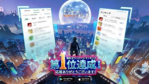 超話題作RPG「コード:ドラゴンブラッド」主題歌解禁!高梨康治が送る激昂の一曲、『桜の怒り』を公開 【アニメニュース】