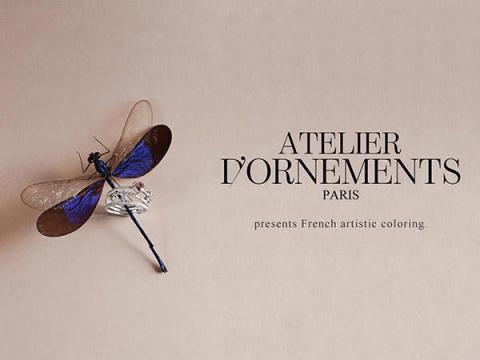 パリのジュエリーアトリエから無料で届く!塗り絵アートを楽しもう