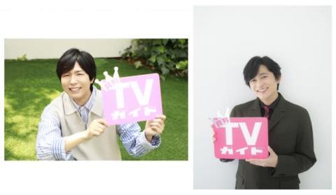 人気声優・神谷浩史、下野紘がコロナ禍で思うこととは⁉「エンタメができること」を熱く語る! 【アニメニュース】