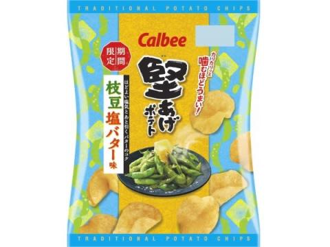 """カルビーの「堅あげポテト」シリーズから""""枝豆塩バター味""""が新登場!"""
