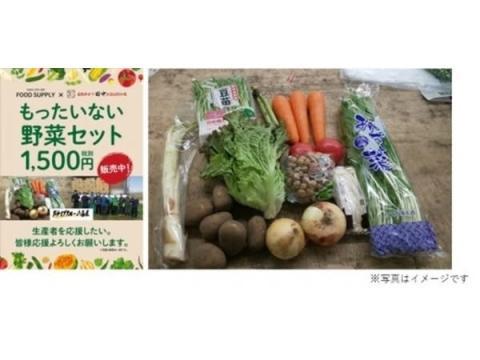 「串カツ田中」が関東41店舗で「もったいない野菜セット」の販売を開始!