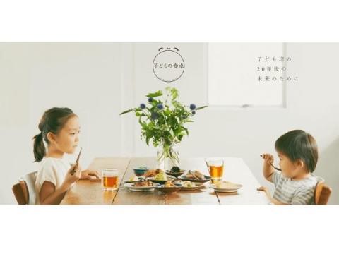 在宅勤務中の子どものおやつに!栄養バランスよく薄味な冷凍幼児食が便利