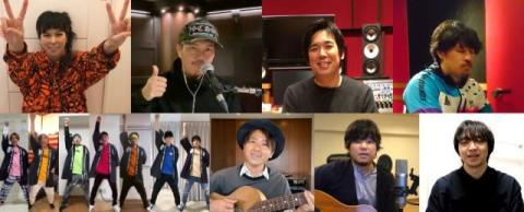"EXILE ATSUSHI、DA PUMP、三浦大知ら『CDTVライブ』4時間SPで""おうちライブ"""