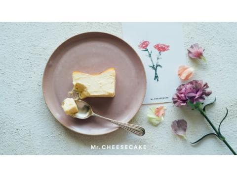 「Mr. CHEESECAKE」が母の日にぴったりのギフトカードをプレゼント!