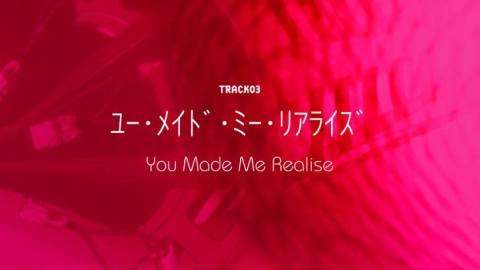 TVアニメ『 LISTENERS リスナーズ 』第3話「ユー・メイド・ミー・リアライズ」You Made Me Realise【感想コラム】