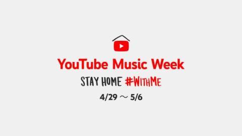 YouTube『#WITHME』にアーティスト49組参加 BABYMETALは東京ドーム映像公開