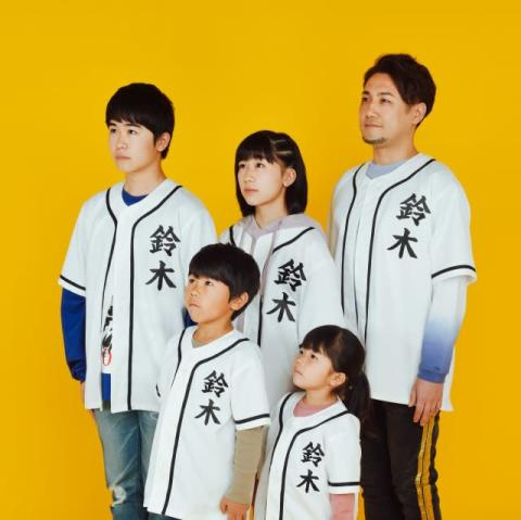 鈴木福、4きょうだい集結の音楽プロジェクト『SUZUKI5』始動