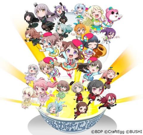 本日より「BanG Dream! ガルパ☆ピコ ~大盛り~」放送開始! 【アニメニュース】