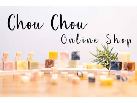 地域の生産者の想いを感じよう!『Chou Chou』Webショップ本格オープン