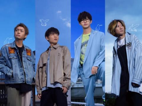 BLUE ENCOUNT、新曲「あなたへ」5・13リリース 配信当日は2016年武道館公演の模様をYouTube公開