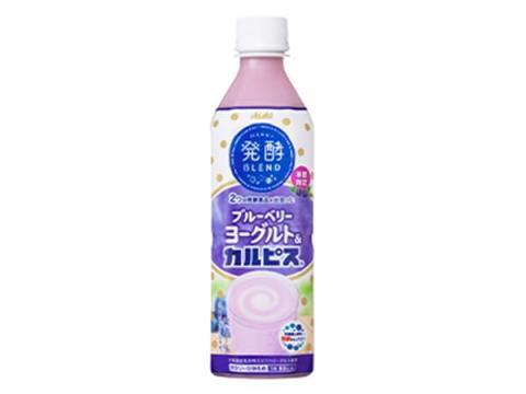 """2つの発酵食品""""カルピス&ヨーグルト""""×ブルーベリー!季節限定品が登場"""