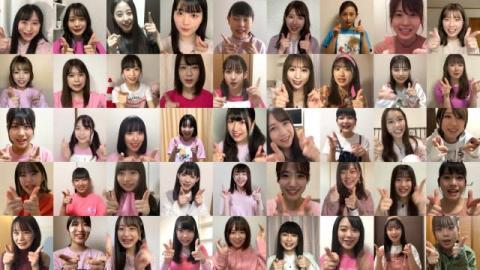 AKB48チーム8、冠番組に自撮り動画で全メンバー45人登場