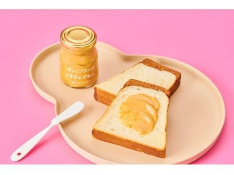 """""""まるでプリン""""な生食パン!「だってプリンがすきなんだもん。」が岐阜に登場"""