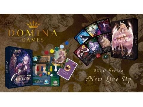 カードゲーム「Blade Rondo」最終作&密告パーティーゲーム「Eresia」発売