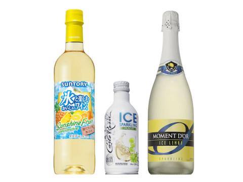 """飲みやすくて暑い夏にぴったり!氷を入れて楽しむ""""夏ワイン""""3種が登場"""