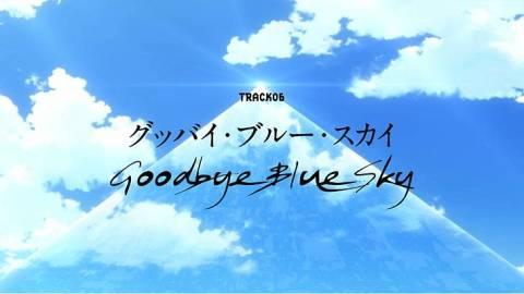 TVアニメ『 LISTENERS リスナーズ 』第6話「グッバイ・ブルー・スカイ」Goodbye Blue Sky【感想コラム】