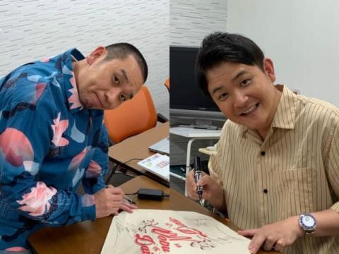 【インタビュー】『テレビ千鳥』DVDに佐藤健出演回収録は「宝くじに当たったみたい」