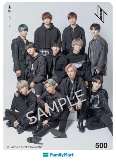 JO1×ファミマ、キャンペーン実施 限定のポスター&プリペイドカードが登場